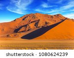 orang and yellow dunes of the...   Shutterstock . vector #1080624239