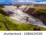 gullfoss   golden waterfall in...   Shutterstock . vector #1080624530