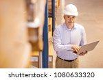 wholesale production. positive...   Shutterstock . vector #1080633320
