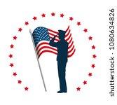 silhouette of military saluting ... | Shutterstock .eps vector #1080634826