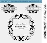 vector set of  design elements   Shutterstock .eps vector #108063956