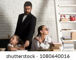 education and knowledge day.... | Shutterstock . vector #1080640016