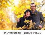 family walking with children in ... | Shutterstock . vector #1080644630