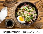 traditional summer russian cold ... | Shutterstock . vector #1080647273