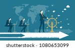 business man next to a ship... | Shutterstock .eps vector #1080653099
