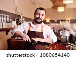 portrait of a handsome bearded... | Shutterstock . vector #1080654140