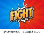 Stock vector fight background poster comic speech bubble vector illustration 1080654173