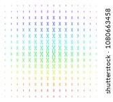 chromosome icon spectral... | Shutterstock .eps vector #1080663458