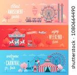 set of amusement park landscape ... | Shutterstock .eps vector #1080664490