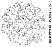 doodle cute cats coloring page. ... | Shutterstock .eps vector #1080667940