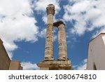 distyle of zalamea de la serena ... | Shutterstock . vector #1080674810