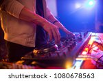 side view close up of young dj... | Shutterstock . vector #1080678563