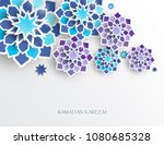 greeting card with intricate... | Shutterstock .eps vector #1080685328