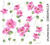 japanese style flower... | Shutterstock .eps vector #1080696119