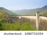 forced concrete dam for... | Shutterstock . vector #1080731054