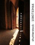 Light Through The Door