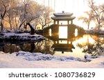 Beijing Summer Palace Snow Scene