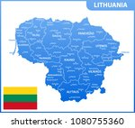 the detailed map of lithuania... | Shutterstock .eps vector #1080755360