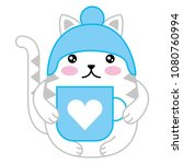 Stock vector cute cat with hat and cup kawaii character 1080760994