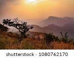 beautiful sunset view of... | Shutterstock . vector #1080762170