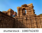 the ancient sun temple at... | Shutterstock . vector #1080762650