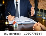 business woman and lawyers... | Shutterstock . vector #1080775964