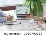 business and financial concept. ... | Shutterstock . vector #1080792116