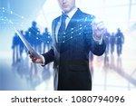 businessman on abstract... | Shutterstock . vector #1080794096