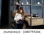 girl with book | Shutterstock . vector #1080795206