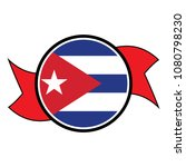 cuba flag in round button of... | Shutterstock .eps vector #1080798230