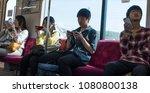 tokyo  japan   april 30th  2018.... | Shutterstock . vector #1080800138