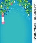 vector illustration  bamboo of  ... | Shutterstock .eps vector #1080801344