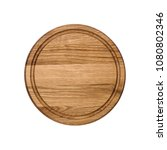 round cutting board isolated on ... | Shutterstock . vector #1080802346