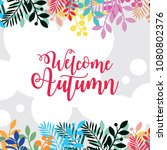 autumn design on colorful... | Shutterstock .eps vector #1080802376