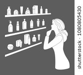 woman chooses cosmetics and...   Shutterstock .eps vector #1080805430