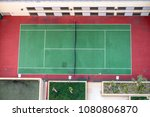 aerial image of empty outdoor... | Shutterstock . vector #1080806870