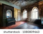 light shone through windows of... | Shutterstock . vector #1080809663