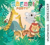 safari party poster with wild... | Shutterstock .eps vector #1080813269