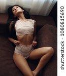 gentle  beautiful and seductive ... | Shutterstock . vector #1080815690