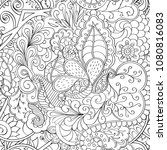 tracery seamless pattern.... | Shutterstock .eps vector #1080816083