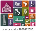 set of icons on a theme of... | Shutterstock .eps vector #1080819530