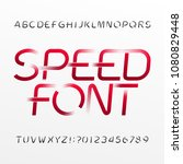 high speed alphabet font. wind... | Shutterstock .eps vector #1080829448