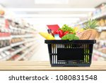 food and groceries in shopping... | Shutterstock . vector #1080831548