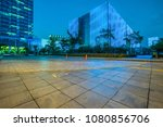 night view of empty brick floor ... | Shutterstock . vector #1080856706