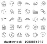 thin line icon set   finance... | Shutterstock .eps vector #1080856946