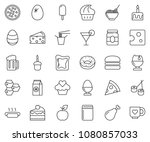 thin line icon set   cheese... | Shutterstock .eps vector #1080857033