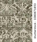 vector  detailed abstract...   Shutterstock .eps vector #1080871853