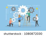 team work gears. men and women... | Shutterstock . vector #1080872030