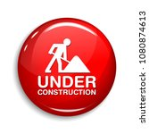 under construction round vector ... | Shutterstock .eps vector #1080874613