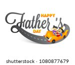 stylish text happy father's day ... | Shutterstock .eps vector #1080877679
